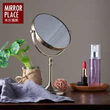 米乐佩bj化妆镜台式rn复古欧式美容镜金属镜子