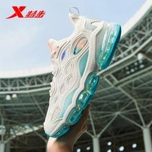 特步女鞋跑步鞋2021春季新款断bj13气垫鞋rn休闲鞋子运动鞋