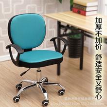 个性(小)bj椅简约靠背rd型家用(小)巧升降扶手电脑椅书房学生脚轮