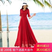 香衣丽bj2019夏rd五分袖长式大摆雪纺连衣裙妈妈装度假沙滩裙