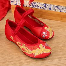 19新bj秀禾鞋婚鞋rd娘复古龙凤高跟鞋上轿绣花鞋女结婚红布鞋