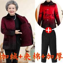 中老年bj外套女奶奶rd加厚妈妈冬装仿水貂绒棉衣p09