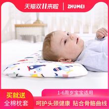 婴儿枕bj0-1-3rd男女幼儿园四季通用宝宝定型枕防偏头记忆棉