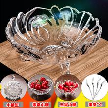 大号水bj玻璃水果盘rd斗简约欧式糖果盘现代客厅创意水果盘子