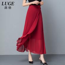 2019新款一bj款系带长裙rd纺半身裙女夏显瘦裹裙气质chic裙子