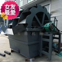 轮斗式bj沙机设备矿rd洗沙e筛沙一体机(小)型筛沙洗砂机厂家订