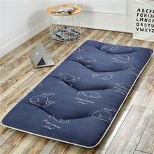打地铺bj垫可折叠防rd垫子加厚保暖卧室简易榻榻米地垫