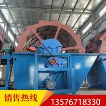 轮斗式bj沙机双排单rd水轮沙场矿山机械设备细沙回收脱水一体