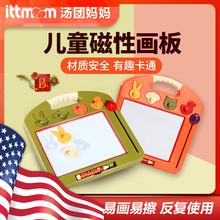 美国BbjToys画rd性写字板 宝宝画画板 (小)孩涂鸦板1-3岁