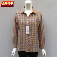 妈妈格bj衬衫秋装上bm060岁2019新式宽松全纯棉中老年女装衬衣