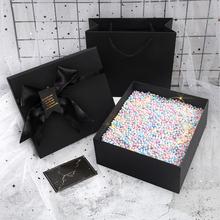 七夕情bj节礼物盒子bm生日礼盒包装盒礼品盒ins风网红空口红