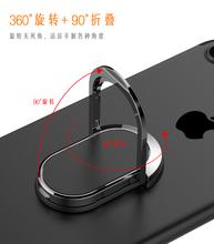 磁吸指bj扣支架金属bm手机壳粘贴扣360度旋转懒的架子桌面支架可车载导航黑色手