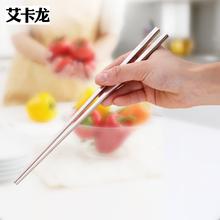 [bjsbm]304不锈钢筷子套装家用