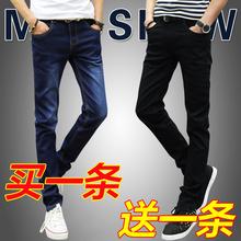 潮牌男bj牛仔裤春秋bm(小)脚直筒韩款潮流百搭休闲黑色长裤子男