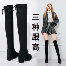 202bj秋冬季新式bm膝长筒靴女过膝高跟加绒弹力百搭显瘦长靴女