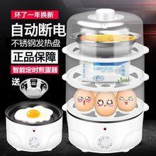 智能定bj 家用煮蛋bm断电大容量多功能蒸蛋羹早餐神器