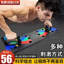聚赛抖bj多功能俯卧bm架家用练胸肌训练器材腹肌健身神器男女