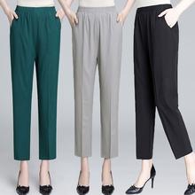 夏季中bj年女裤真丝bm子女薄式高腰宽松直筒九分休闲裤女长裤