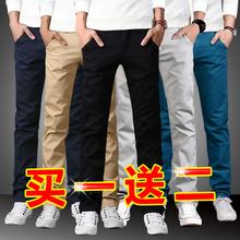 春秋式bj季薄式男士bm宽松直筒长裤子男韩款潮流2020修身百搭