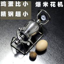 迷你微bj老式手摇大bm粮食放大器米花锅桌面摆件模型