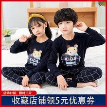 [bjsbm]儿童秋衣秋裤套装纯棉紧身