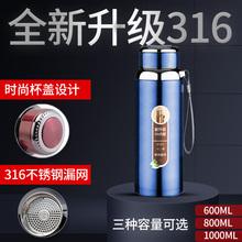 保温杯bj大容量水杯bm16不锈钢茶杯女士户外便携水壶定制杯子