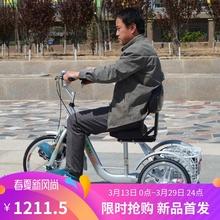 脚踏三轮车老年老人代步车