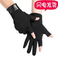 [bjsbm]露指手套男士冬季保暖加绒