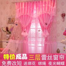 高档韩式成品蕾丝遮光窗帘田园粉紫