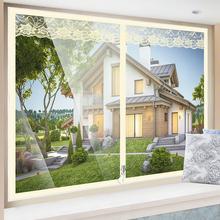[bjshkx]保暖窗帘防冻密封窗户冬季防风卧室