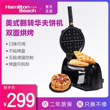 汉美驰华夫bj机松饼机家kx能双面加热电饼铛全自动正品