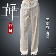 春夏唐bj亚麻男裤中t0古宽松直筒休闲裤中式棉麻长裤松紧腰裤