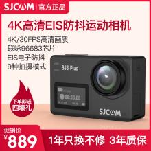 SJCbjM SJ8zjs运动照相机4K高清vlog水下摄像头盔摩托行车记录仪