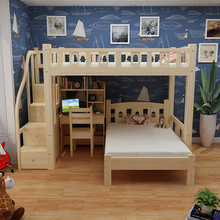 松木双bj床l型高低zj床多功能组合交错式上下床全实木高架床