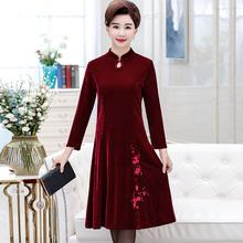 金春秋bj2020女zj式40-50长裙日常妈妈中老年旗袍
