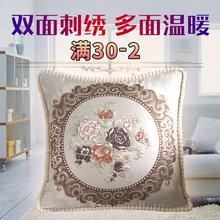 双面刺bj欧式沙发抱zj中式床头大号靠背汽车靠垫套子含芯包邮
