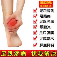 买二送bj买三送二足zj用贴膏足底筋膜脚后跟疼痛跟腱炎专用贴