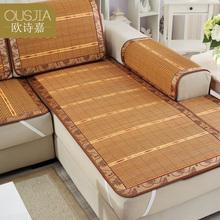 夏季凉bj竹子冰丝藤tw防滑夏凉垫麻将席夏天式沙发坐垫