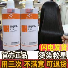 森行迪bj尼护发霜健mz品洗发水发膜水疗素头发spa补水
