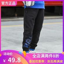 比比树bj装男童运动pd裤子2020秋装新式中大童宝宝(小)学生长裤