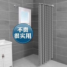 浴帘杆bj打孔伸缩杆pd生间浴室隔断帘挂帘布防水防霉浴帘套装