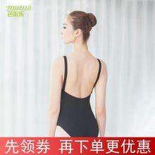 芭蕾舞bj功服大的女rt体服高胯吊带连体操服舞蹈专业基训服