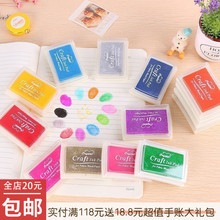 韩款文bj 方块糖果rt手指多油印章伴侣 15色