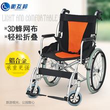 衡互邦bj合金折叠轻wh带坐便老的多功能便携老年残疾的手推车