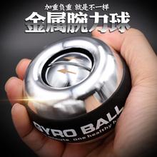男金属bj启动60公qg器爆发力专业练手力腕力训练器手腕