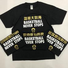 欧文tbk凯里骑士队pe篮球运动文字短袖T恤衫德鲁大叔烫金新品