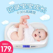 cnwbk儿电子称体sd准婴儿秤宝宝健康秤婴儿成长称家用身高秤