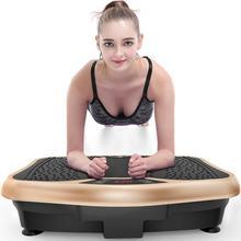 双牌 bk脂机懒的塑sd身机健身器材抖抖机运动震动 奢华金