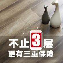 三层实bk复合地板家yk实木多层15mm美式橡木环保地板圣象木业