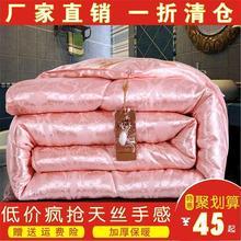 被子冬bk 蚕丝被春tw的夏凉宿舍宝宝学生棉被芯加厚保暖双的
